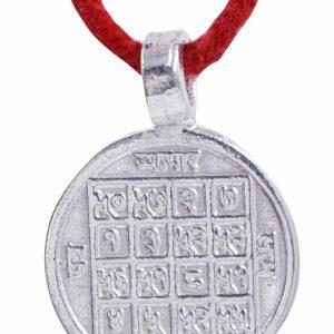 Vyapar Vridhi Yantra Pendant