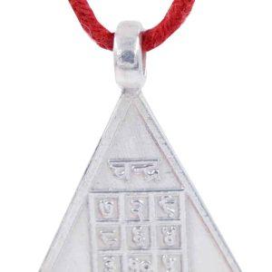 Chandra Yantra Pendant
