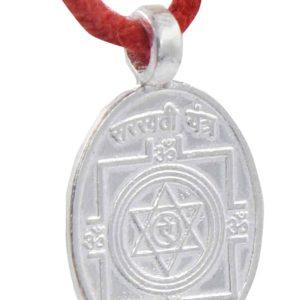 Saraswati Yantra pendant