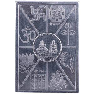 Shri Yantra (श्री यन्त्र) By Pandit NM Shrimali, shri yantra in india