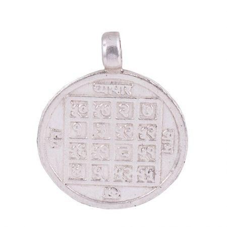 Buy Vyapar Vridhi Yantra Pendant in India