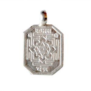 Shri Kamala Yantra Pendant By Pandit NM Shrimali