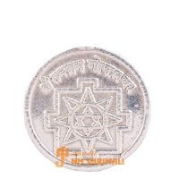 Buy Santan Gopal Yantra Pendant By Pandit NM Shrimali