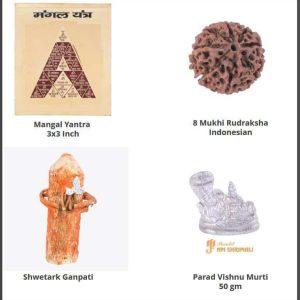 Mangalik Dosh Nivaran Poojan Kit
