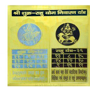 Shukra Rahu Yog Nivaran Yantra