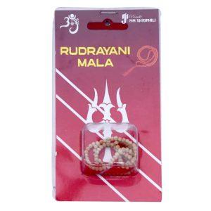 Rudrayani Rudraksh Mala