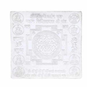 Silver Asthalakshmi Shri Yantra